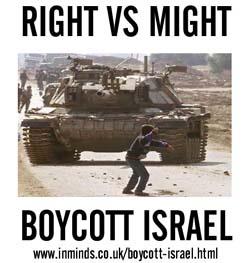 boycott-israel6