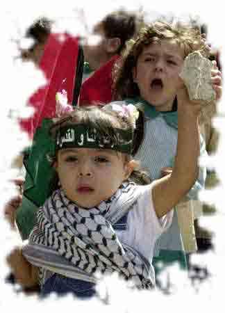 palestin1