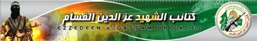 alqassamvf01